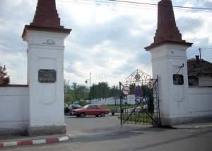 cimitirul din sibiu